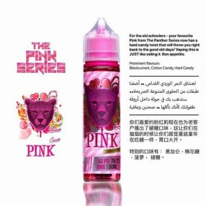 Pink panther pink candy e liquid in dubai